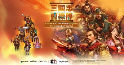 Bild:Romance of the Three Kingdoms: The Legend of CaoCao für mobile Geräte veröffentlicht